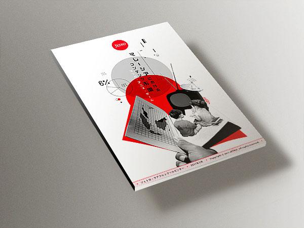 Book Cover Design Rates : Editorial design by koyuki inagaki