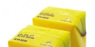 Banana Juice Packaging