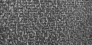 In Other Words - Detail - Paper Cut Letters