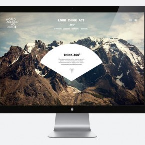 Web Design by Smart Heart for World Around You