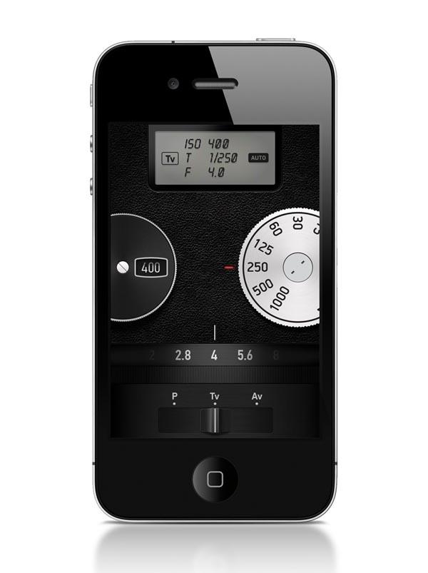App design mechanical cam by denis barbeskumpe for Interior design web app