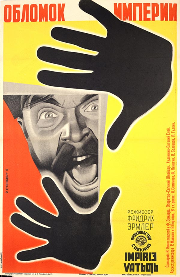 Russian Poster Design by Vladimir and Georgii Stenberg