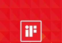 iF Design Awards 2013