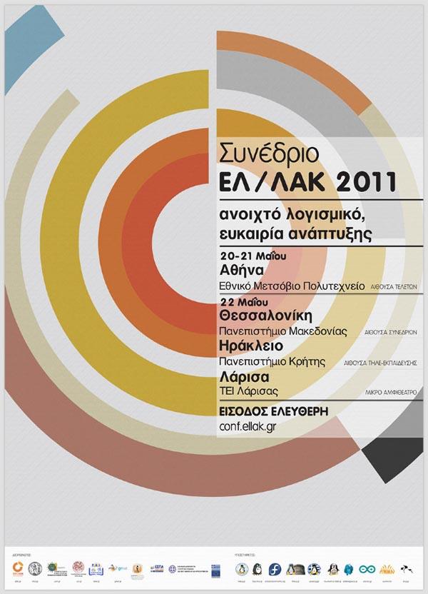 ELLAK Poster by Hellopanos