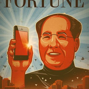 Unused Fortune Magazine Cover Illustration by Alex Varanese