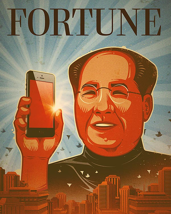 Book Cover Artist Jobs : Unused fortune magazine cover illustration by alex varanese