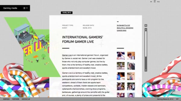 Gaming Media Web Design by Roma Erohnovich