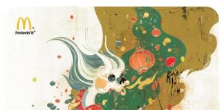 McDonald's - Dragon Year Poster by Victo Ngai