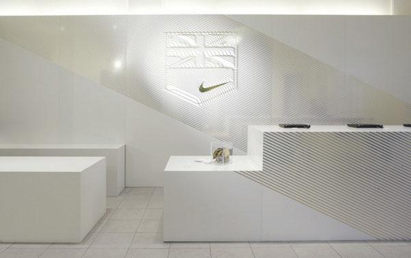 Nike London Retailer Hospitality