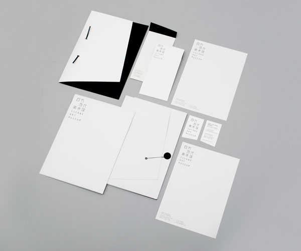 Sifang Art Museum - Printed Collateral by Foreign Policy
