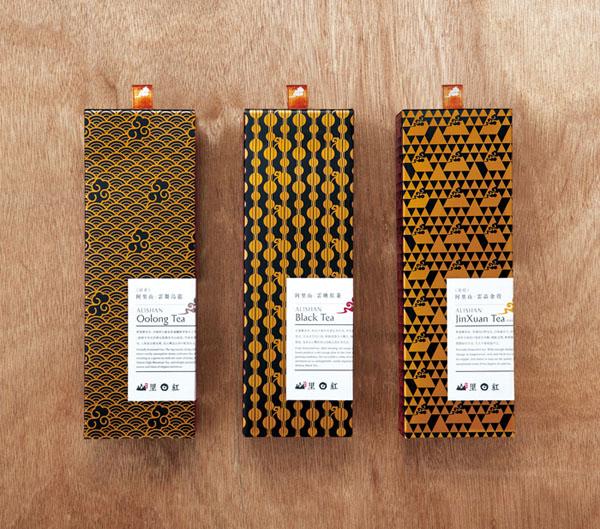 Alishan Tea Packaging by Victor Design