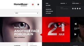 HomeMuse Gallery - Website Design by Sergei Gurov