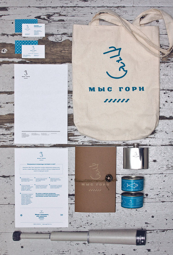 Cape Horn Yacht Services - Brand Identity by Sergey Tarasenko