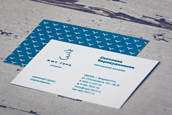 Cape Horn Yacht Services - Business Card Design by Sergey Tarasenko