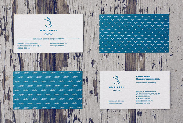 Cape Horn Yacht Services - Business Cards by Sergey Tarasenko
