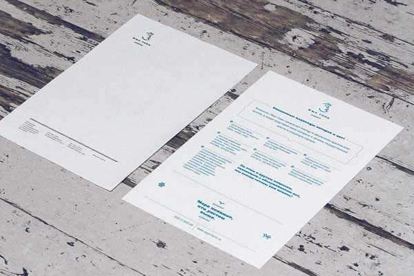 Cape Horn Yacht Services - Stationery Design by Sergey Tarasenko