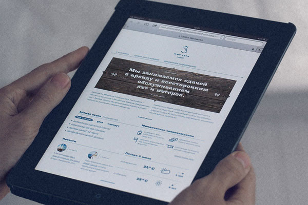 Cape Horn Yacht Services - Website Design by Sergey Tarasenko