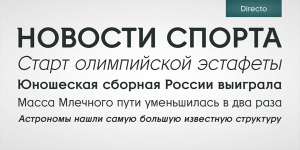 Directo Latib And Cyrillic Typeface By Green Type