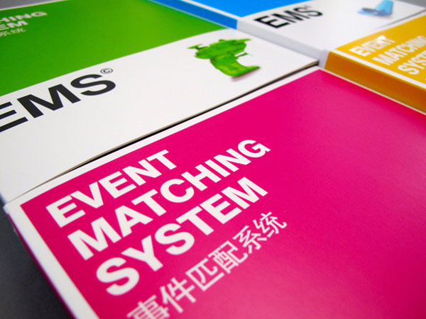 Event Matching System Diary by Qube