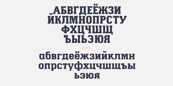 Hapna Font Family - cyrillic characters