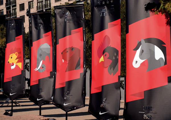 NIKE Animal Banners by Always With Honor