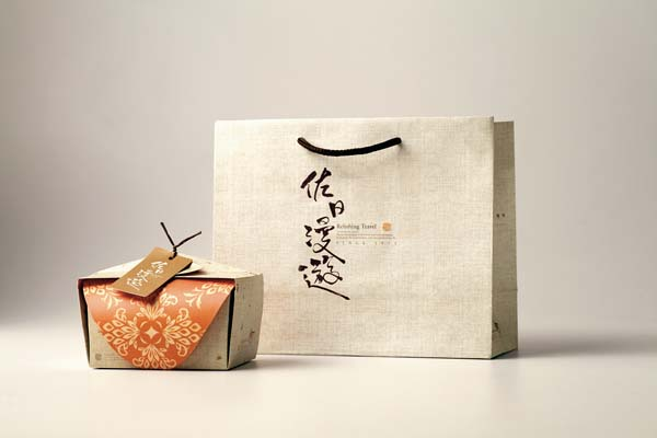 Relishing Travel - Packaging by ANGLE Visual Integration