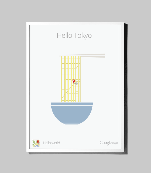 Google Maps - Hello World illustration