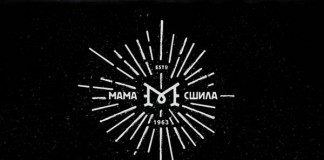 MAMA Clothing Logo Design