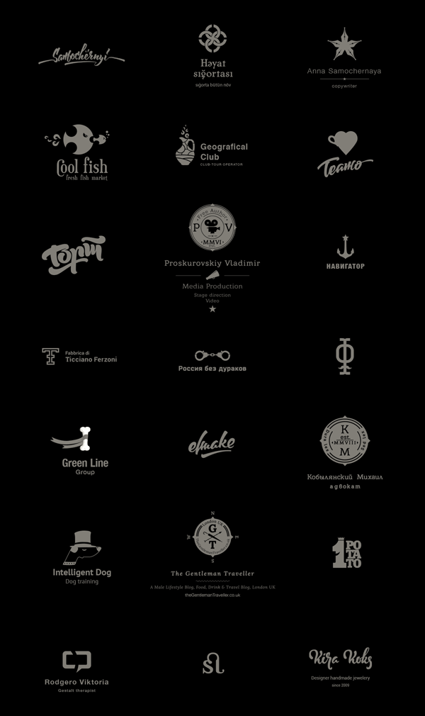Logo Collection by Aleksandr Samochernyi