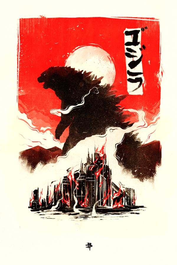 Unofficial alternative Godzilla movie poster illustration by Marie Bergeron