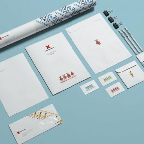 Identity Design Project for a City in Ukraine