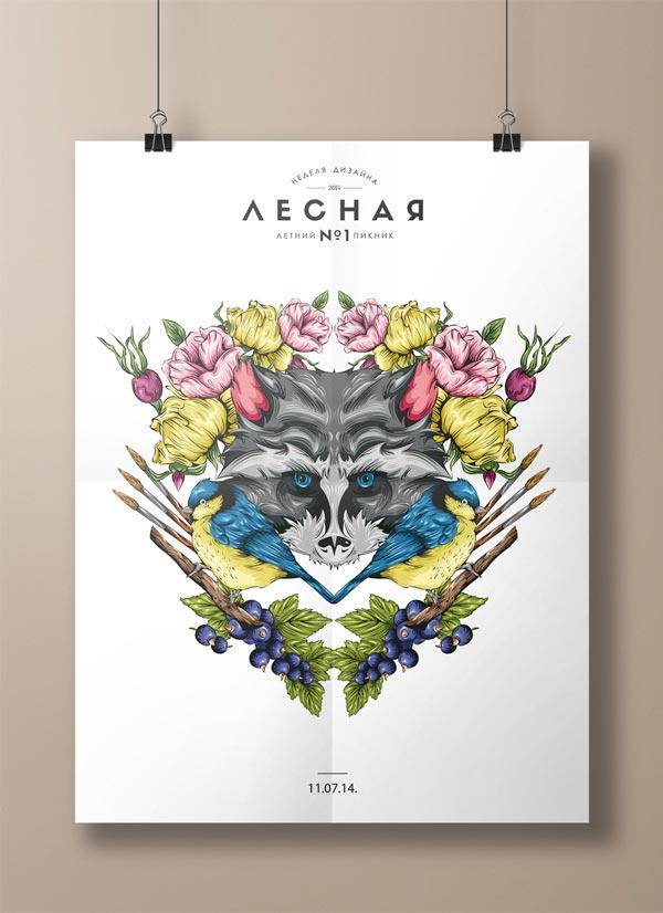 Poster illustration by Anastasia Kolesnikova