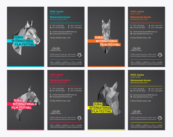 Dubai International Film Festival rebrand pitch.