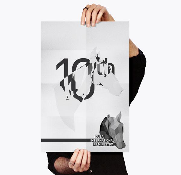 Dubai International Film Festival poster concept.