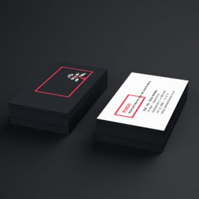 Ponsai - Research Group Brand Identity