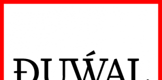 Duwal Pro, an Antiqua typeface by German designer Dennis Dünnwald for font foundry Volcano.