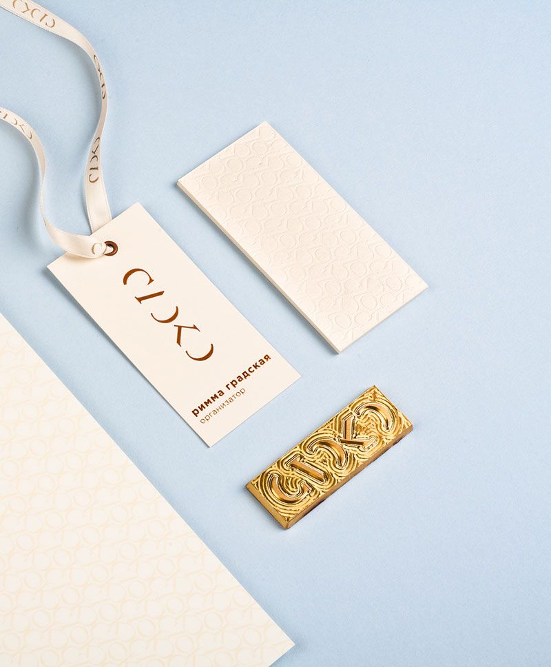 Minimalist logotype printed on tags.
