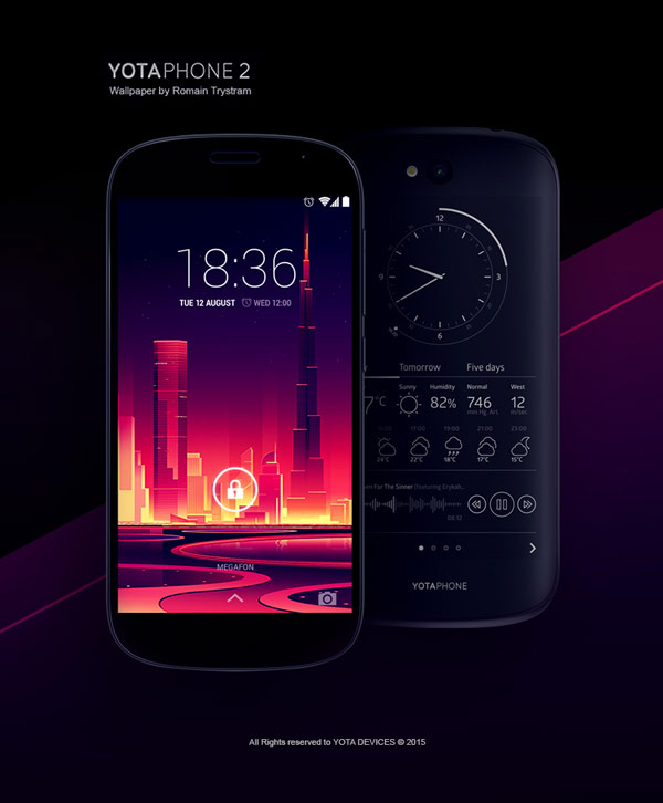 The Dubai start screen on a Yota device.