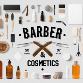 Barber and Cosmetics Branding Mock-Up by forgraphic™