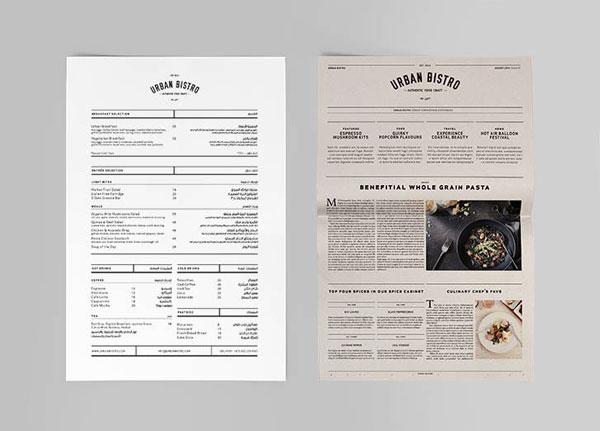 Urban Bistro - menu layout.