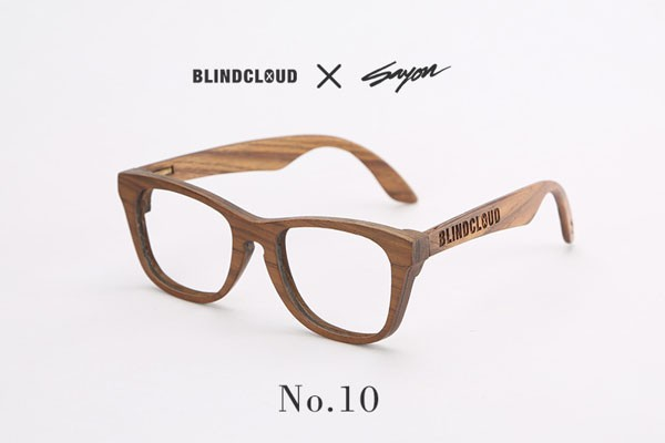 Glasses Numbers On Frame : Sayon Wood Frame Glasses