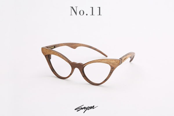 Number 11 offers a stylish retro look inspired by the 1950s.