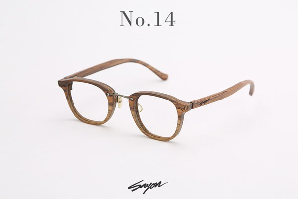 number 14 glasses with slim wood frame