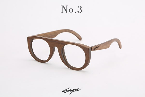 Number 3 with a  bold frame is based on a trendy design.