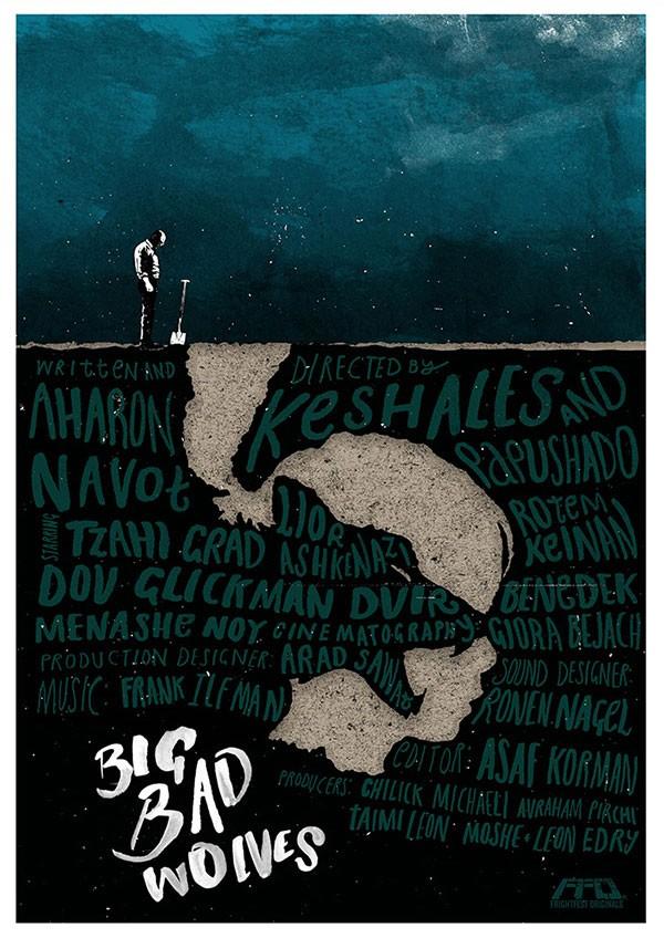 Typographic Illustrations - Poster artwork for Frightfest 2013.