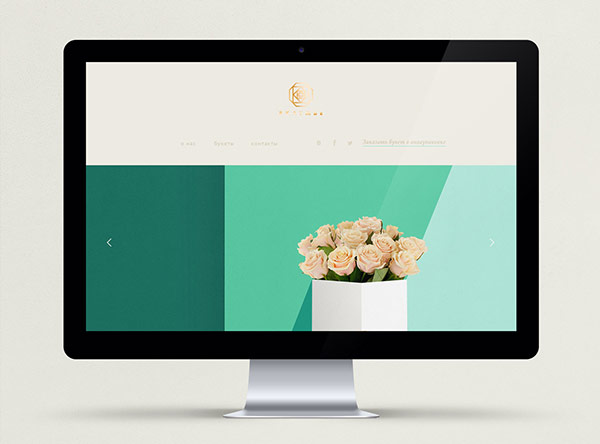 The new website offers a responsive design.