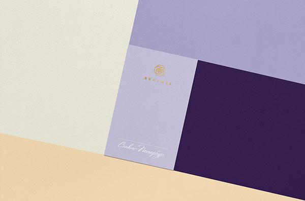 Graphic design by Daria Po, a Rome, Italy based graphic designer.