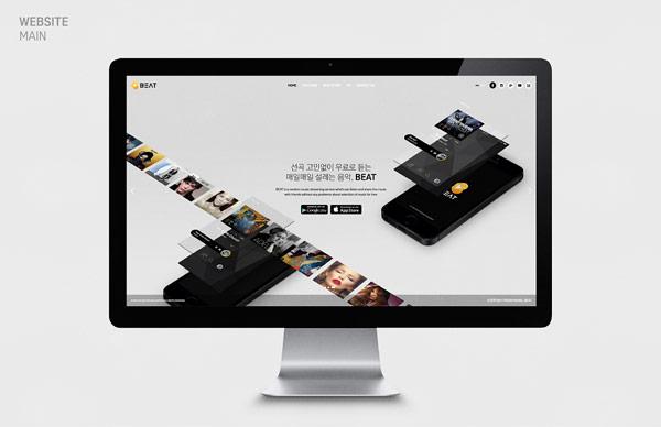 The main website design.