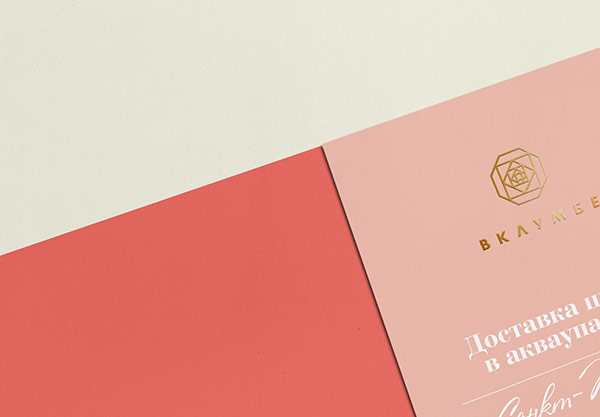 Close up of the elegant brand identity for Вклумбе, a flower delivery service in St. Petersburg, Russia.