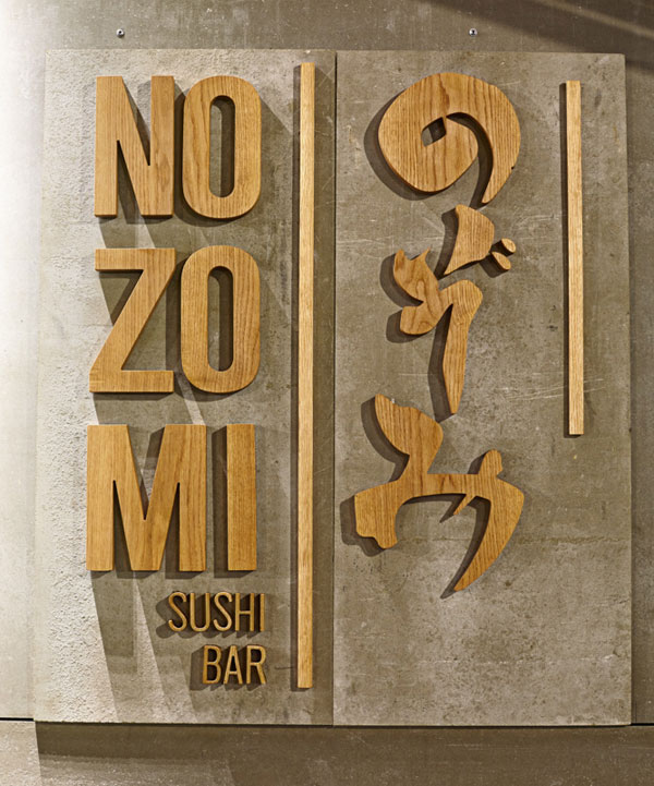 Signage of the  Nozomi Sushi Bar in Valencia.
